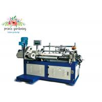Buy cheap Blue Stainless Steel Automatic Paper Tube Production Line Labeling Machine Small Size 2600X1900X1700mm from wholesalers