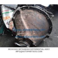 Buy cheap Used MC805882 MITSUBISHI FUSO 40:7 37:7 Rear Carrier Differential Assembly from wholesalers
