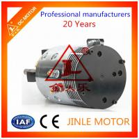 48v Series Wound Dc Motors Quality 48v Series Wound Dc