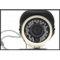 Buy cheap DC 12V 1A MPEG-4/H.264 Megapixel HD IR Waterproof CCTV Camera SC-3720IPW product