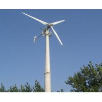 Buy cheap 1KW TO 5KW High Power Aero generator from wholesalers