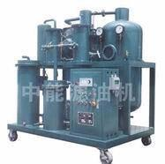 Quality Sell Lubricating Oil Purifier/ Oil Filtering Plant for sale