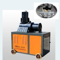 Buy cheap High Bridge Rebar Upsetting Machine Three Phase Four Wire For Forging Threading from wholesalers