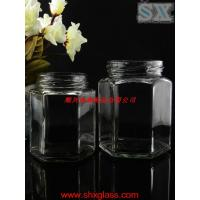 Buy cheap glass jar for food and honey from wholesalers