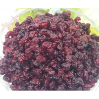 Buy cheap Dried wild bearberry fruits in natural way for herbal medicine in China Xiong guo gan from wholesalers