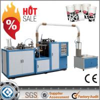 Buy cheap 50-60 PCs/min ZBJ-H12 Paper Cup Machine JBZ from wholesalers