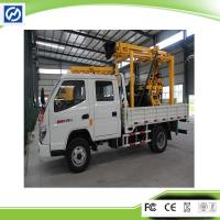 Buy cheap XYC-200GT Truck Mounted Water Well Drilling Rig from wholesalers