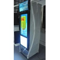 Buy cheap LCD Interactive Touch Screen Refrigerator 46 Inch Double Glazed Self - Closing Door from wholesalers