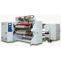 Buy cheap Dofly automatic hot stamping foil slitting machine from wholesalers
