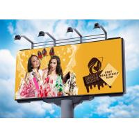 Buy cheap High Refresh Rate Billboard LED Display P8mm SMD3535 Programmed Weather Proof from wholesalers