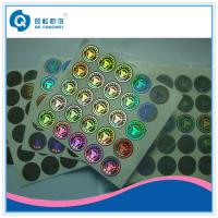 Buy cheap PET Custom Holographic Stickers Rainbow Hologram Stick Labels with LOGO from wholesalers