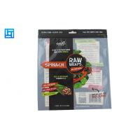 Buy cheap Vegitable Transparent Platic Printed Laminated Pouches Bags Resealable OEM from wholesalers
