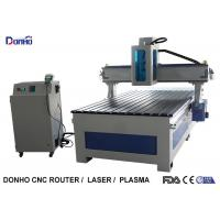 Buy cheap Mist Cooling System CNC Router Engraving Machine For Metal Cutting Easy Operation from wholesalers
