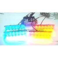 Buy cheap (SA-628) 4X6 LED Grill light, 24pcs 1W LEDs, 12VDC, Waterproof product