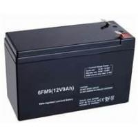 Buy cheap DC power UPS 12v 65ah Cast welding valve regulated lead acid Vrla Batteries from wholesalers