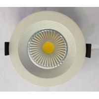 Buy cheap 20W Cob Led Downlight Dimmable AC85-260V Led Cob Downlight Led from wholesalers