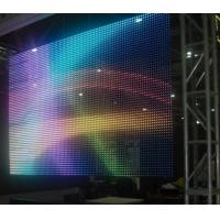 Buy cheap Commercial P16 Outdoor Advertising LED Screen , Mesh Rental Flexible Led Curtain Display from wholesalers