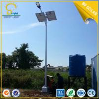 Buy cheap 15W LED Solar Street Lights for Countryside from wholesalers