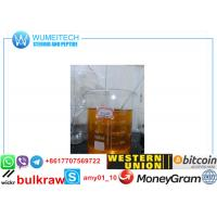 Buy cheap Injectable Anabolic Steroids yellow oil Primobolan 75mg/Ml 100mg/Ml 200mg/Ml Injectable Methenolone Enanthate from wholesalers