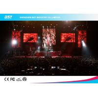 Buy cheap P3 SMD2121 Indoor Rental Led Display Screen 1200cd / m2 For Entertainment Event from wholesalers