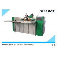 Buy cheap Stapling Nailing Carton Box Stitching Machine Semi Auto High Speed 600 Nails / Min. from wholesalers