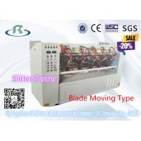 Buy cheap SS-BZ4 Blade Moving Type Slitter Scorer Slitting Machine for sheet producing from wholesalers