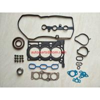 Buy cheap Top quality metal Engine  Full Gasket Set for FULL GASKET SET FOR BYD F0 from wholesalers