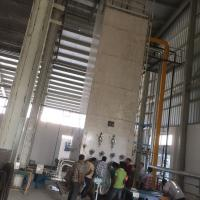 Buy cheap High Purity 1400nm3/h Liquid O2 / 2000nm3/h Liquid N2 Air Separation Plant Oxygen/nitrogen Generating Machine from wholesalers