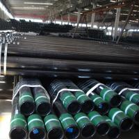 Buy cheap Oil tubing, Applied Standards API, SPEC, 5CT from wholesalers