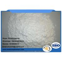 Buy cheap Local Anesthetic Powder Lidocaine Base / Xylocaine for Pain Killer CAS 137-58-6 from wholesalers