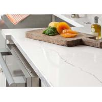 Buy cheap Glossy Natural Man Made Quartz Countertops With Beautiful Stripe from wholesalers
