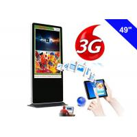 Buy cheap Kiosk 3g Network Digital Signage , Advertising Free Standing Digital Signage 3g from wholesalers