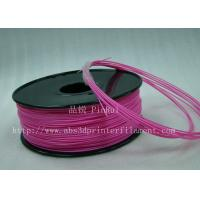 Buy cheap Stable Performance Purple HIPS 3D Printer Filament Materials 1kg / Spool from wholesalers