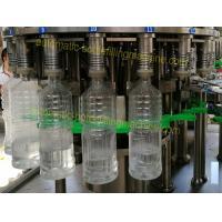 High Precision Liquid Bottle Filling Machine , SUS304 SS Plastic Bottle Filling Machine
