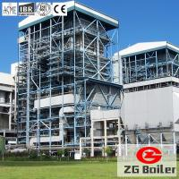 Buy cheap QXX high-speed external CFB Boiler from wholesalers
