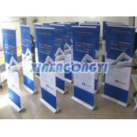 Buy cheap Standard advertising aluminum cheap economic roll up banner stand from wholesalers