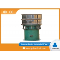 Buy cheap 1 Layer Oil Paint 500 Mesh Filtration Rotary Vibrating Screen Machine from wholesalers