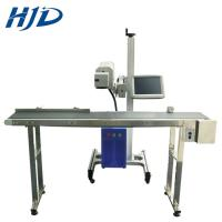 Buy cheap Split Laser Marking Engraving Machine 220V 50Hz For Jewelry / Nameplate / Pet Tag from wholesalers