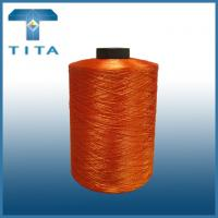 Buy cheap 210D FDY polyester thread for embroidery from wholesalers