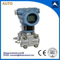 Buy cheap Differential Pressure Transmitter With Low Cost from wholesalers