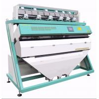 Buy cheap coffee beans ccd color sorting machine,good quality,more stability,suitable for a small factory from wholesalers