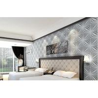 Quality Fashion Modern Wood 3D Living Room Wallpaper for Home Wall  / Wall Art 3D Wall Panels for sale