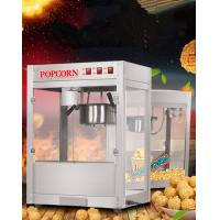 Buy cheap Commercial popcorn machine electric industrial popcorn machine from wholesalers