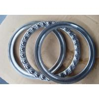 Buy cheap Single Direction 51216 Thrust Ball Bearings , FAG / NSK Ball Thrust Bearings from wholesalers
