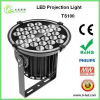 Buy cheap IP65 100w Outdoor Building Projection Lighting Aluminum Die Casting Body product