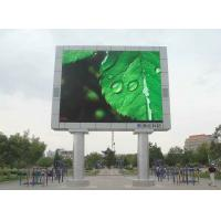 Buy cheap JC P12 DIP HD Full Color Outdoor Building Led Display Screen from wholesalers