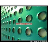 Buy cheap extruded raised hole catwalk plank from wholesalers