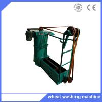 Buy cheap Hot sale XMS50 wheat washing cleaning destoner machine , grain washer machine from wholesalers