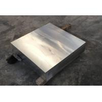Buy cheap AZ31B-H24 Magnesium tooling plate for vibration shaker testing equipment from wholesalers