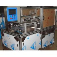 Buy cheap 220V Automatic Packaging Machine / Round Type Automatic Wrapping Machine For Soap from wholesalers